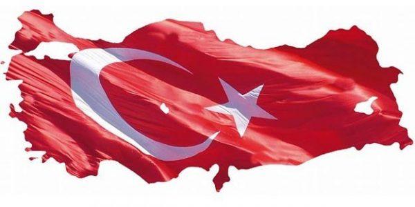 بالصور صور علم تركيا , اجمل صورة لعلم تركيا 4560 7