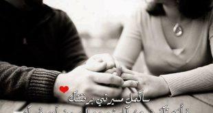 كلمات رومانسية للحبيبة , اجمل كلمات رومانسية للحبيبة