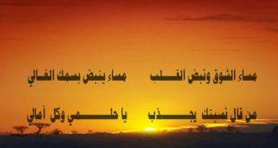صوره بيت شعر عن الشوق , اجمال ابيات شعر عن الشوق