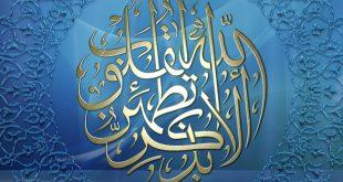 صور خلفيات اسلامية للموبايل , اجمل خلفية اسلامية للموبايل