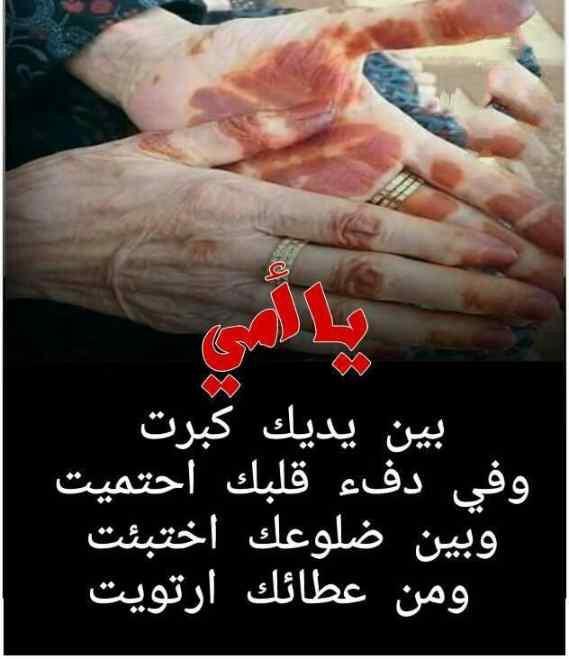 بالصور صور حزينه عن الام , صورة حزينة عن الام 4695 3