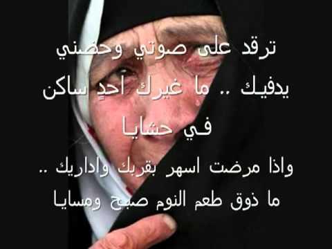 بالصور صور حزينه عن الام , صورة حزينة عن الام 4695 4