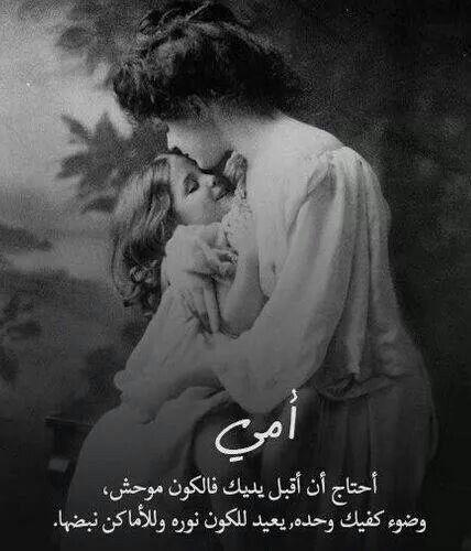 بالصور صور حزينه عن الام , صورة حزينة عن الام 4695 7