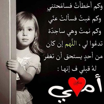 بالصور صور حزينه عن الام , صورة حزينة عن الام 4695