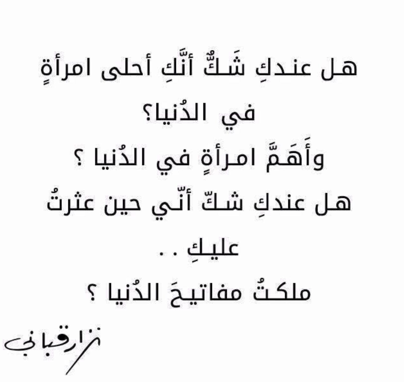 Image result for اجمل اشعار الحب