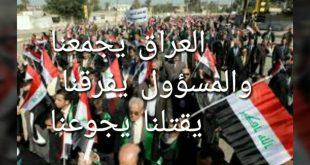 صوره شعر عن العراق , كلمات دونت فى حب العراق