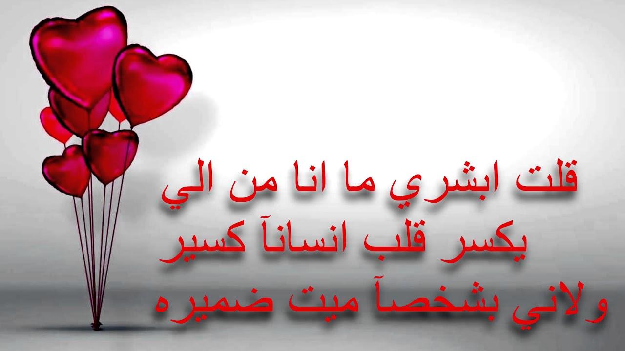 صورة اجمل كلام عن الحب , كلام من اجل الحبيب