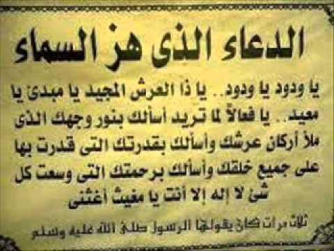 بالصور دعاء الصلاة , ادعيه فى الصلاه تريح القلب 6346 1