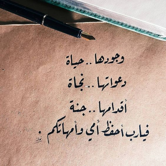 صوره كلام جميل , اجمل الكلام الذى يعبر عن القلب