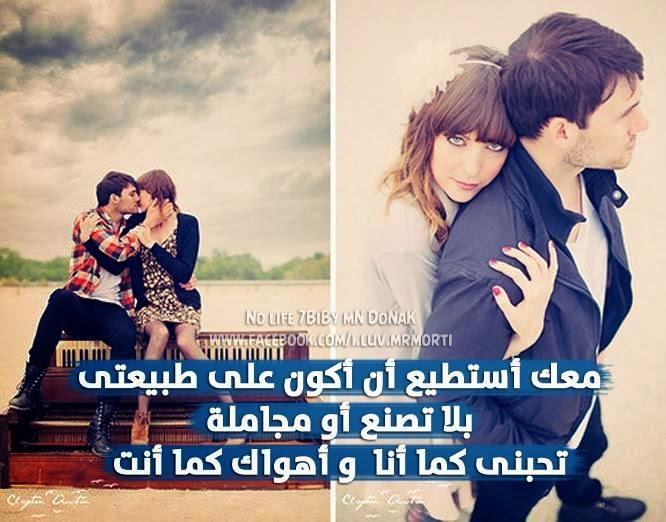 بالصور اجمل الصور الرومانسية للعشاق فيس بوك , روائع الحب تجدها هنا 6493 2