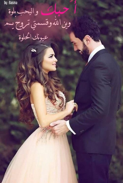 بالصور اجمل الصور الرومانسية للعشاق فيس بوك , روائع الحب تجدها هنا 6493 3