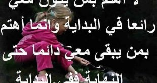 صوره شعر حب وشوق , اشعار كتبت من اجل العاشقين