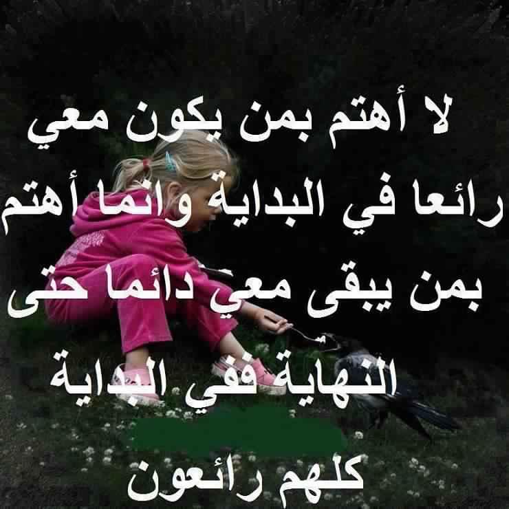 صورة شعر حب وشوق , اشعار كتبت من اجل العاشقين
