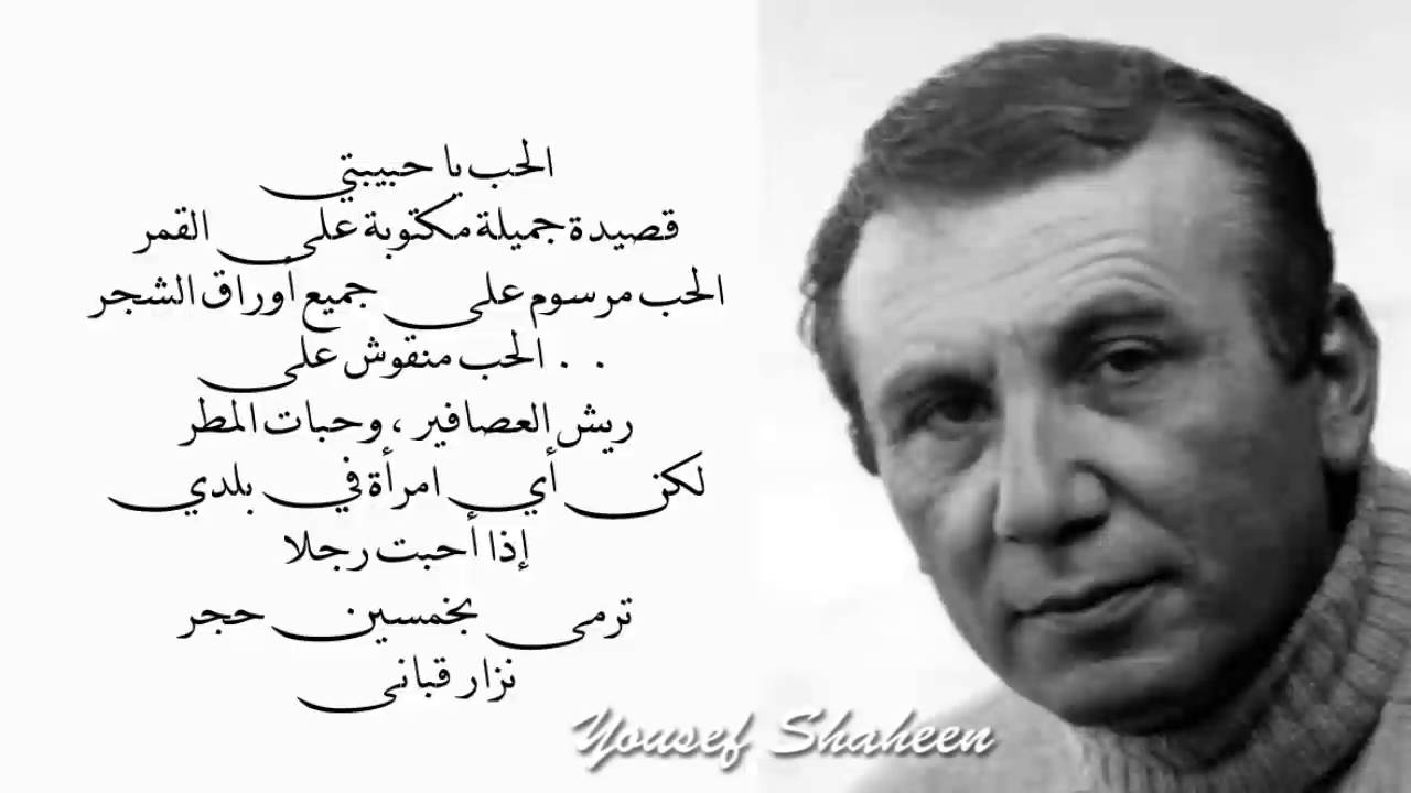 بالصور قصيدة حب للحبيب , اروع ما قيل عن الحبيب العاشق 6556 10