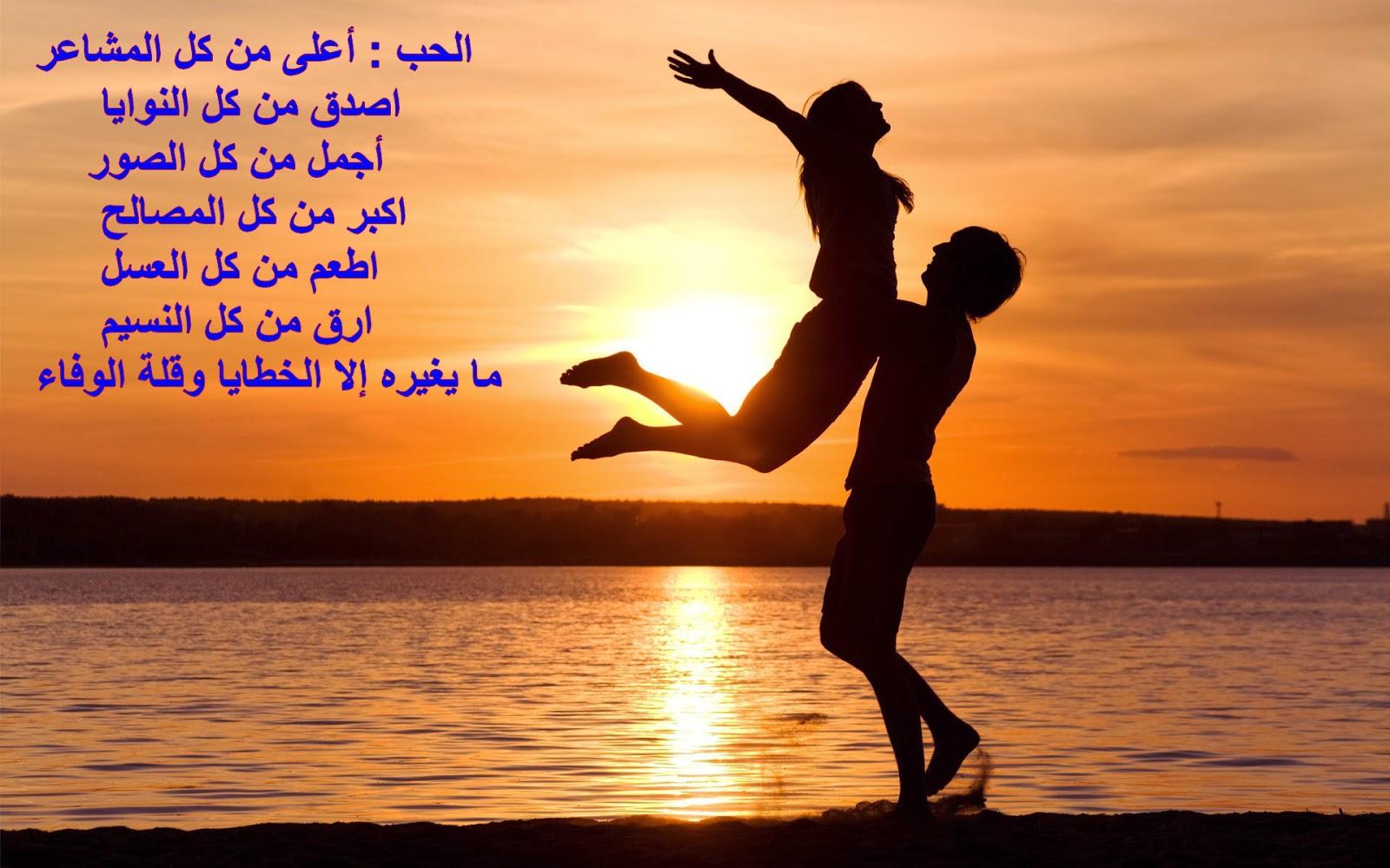 بالصور قصيدة حب للحبيب , اروع ما قيل عن الحبيب العاشق 6556 2