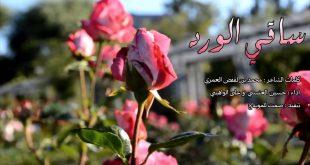 بالصور كلمات عن الورد , عبارات تفوح بالعطور 6561 10 310x165