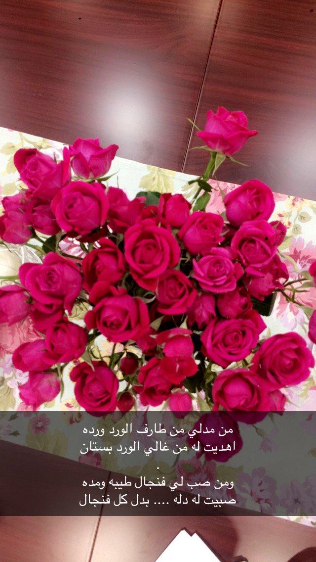 بالصور كلمات عن الورد , عبارات تفوح بالعطور 6561 9