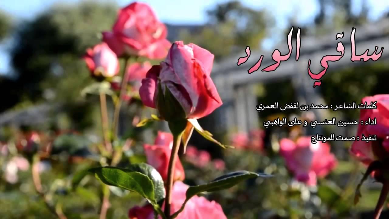 صور كلمات عن الورد , عبارات تفوح بالعطور