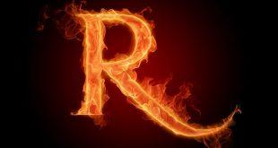 صور صور حرف r , اجمل صور لحرف r