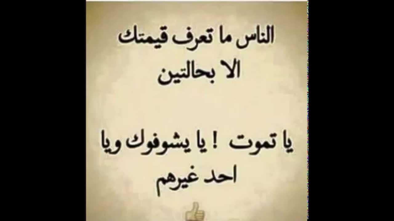 بالصور شعر عراقي شعبي , اشعار عراقية متداولة 6610