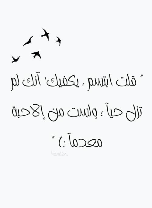 بالصور صور عن الابتسامه , رمزيات عن جمال الابتسامه 718 10