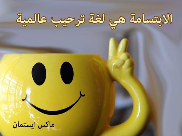 بالصور صور عن الابتسامه , رمزيات عن جمال الابتسامه 718 12
