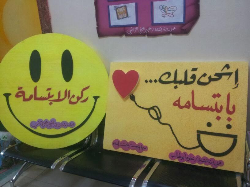 بالصور صور عن الابتسامه , رمزيات عن جمال الابتسامه 718 2