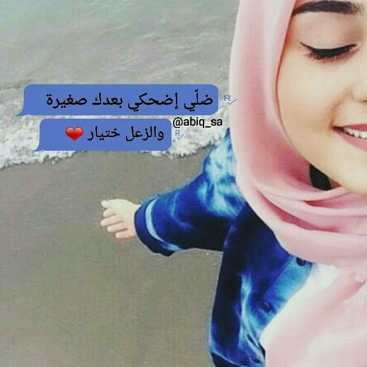 بالصور صور عن الابتسامه , رمزيات عن جمال الابتسامه 718 3