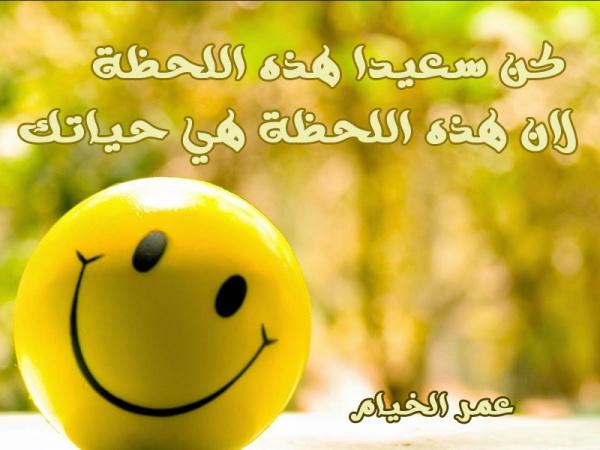 بالصور صور عن الابتسامه , رمزيات عن جمال الابتسامه 718 4