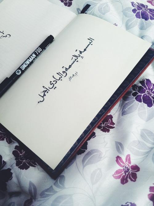 بالصور صور عن الابتسامه , رمزيات عن جمال الابتسامه 718 7