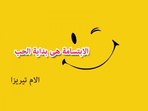 بالصور صور عن الابتسامه , رمزيات عن جمال الابتسامه 718 9