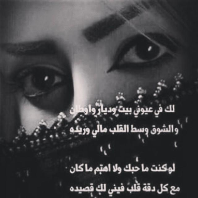 بالصور شعر حب حزين , الحب الحزين و الشعر 727 10