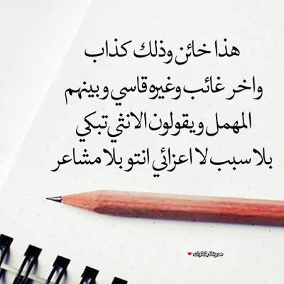 بالصور شعر حب حزين , الحب الحزين و الشعر 727 12