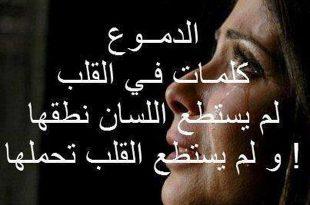 صوره شعر حب حزين , الحب الحزين و الشعر