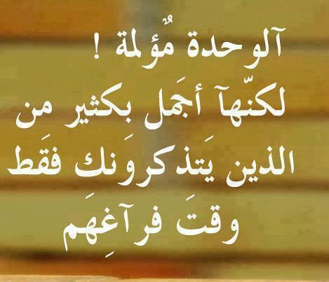 بالصور شعر حب حزين , الحب الحزين و الشعر 727 2