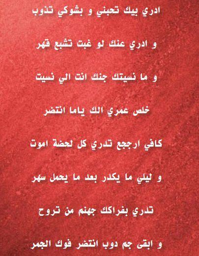 بالصور شعر حب حزين , الحب الحزين و الشعر 727 3