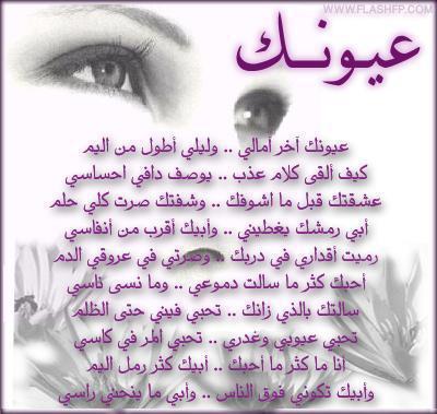 بالصور شعر حب حزين , الحب الحزين و الشعر 727 4