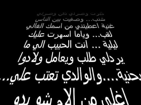 بالصور شعر حب حزين , الحب الحزين و الشعر 727 5