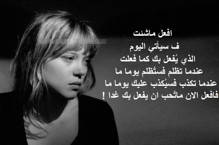 بالصور شعر حب حزين , الحب الحزين و الشعر 727 7
