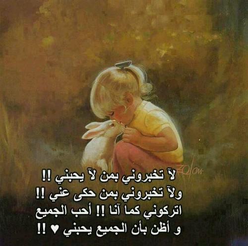 بالصور شعر حب حزين , الحب الحزين و الشعر 727 9