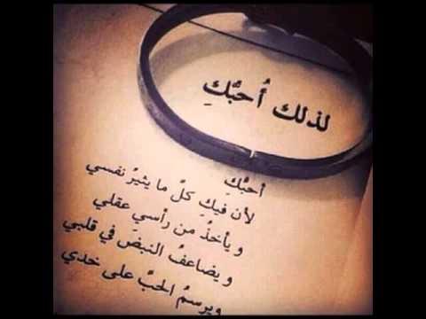 بالصور احبك حبيبي , اجمل كلمات حب للعشاق 734 9