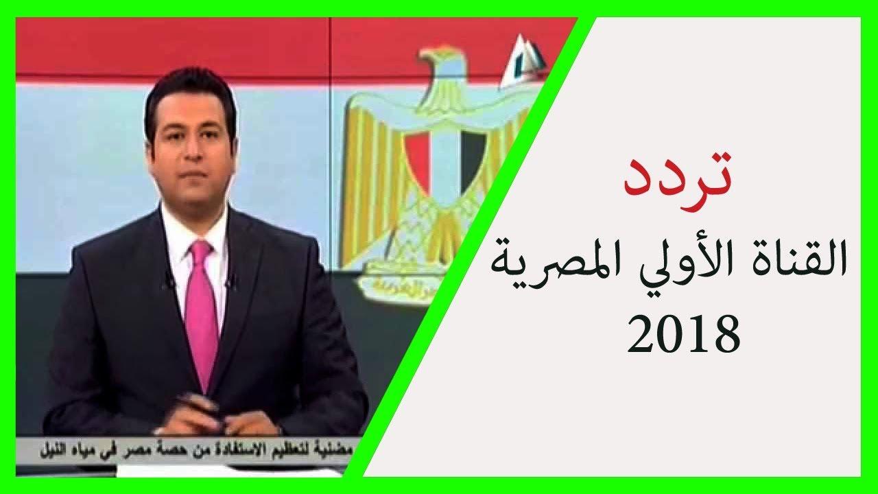 بالصور تردد قناة المصرية , احدث تردد لقناة المصريه 739 1