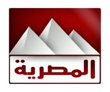صوره تردد قناة المصرية , احدث تردد لقناة المصريه
