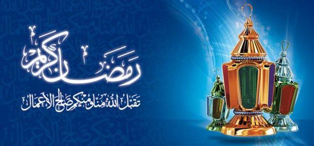 بالصور توبيكات رمضان , اجمل توبيكات بمناسبة شهر رمضان 757 10