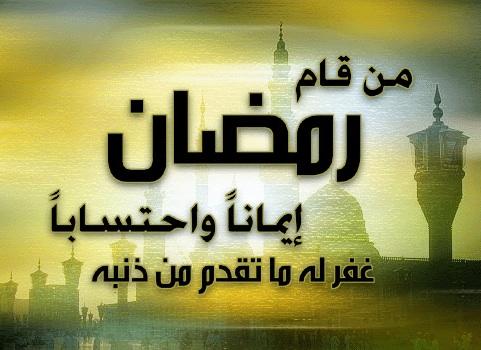 بالصور توبيكات رمضان , اجمل توبيكات بمناسبة شهر رمضان 757 3
