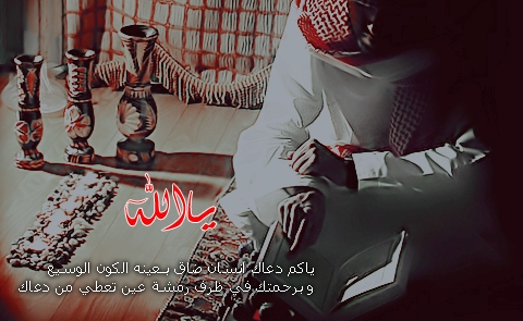 بالصور توبيكات رمضان , اجمل توبيكات بمناسبة شهر رمضان 757 4