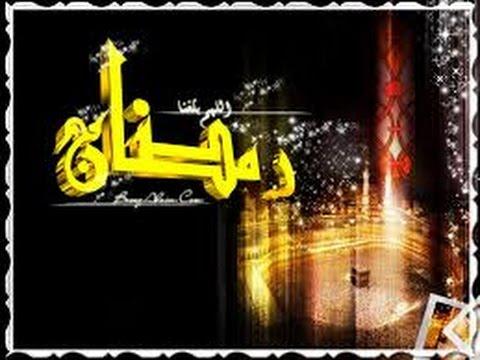 بالصور توبيكات رمضان , اجمل توبيكات بمناسبة شهر رمضان 757 5