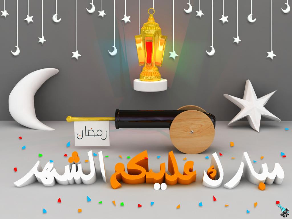 بالصور توبيكات رمضان , اجمل توبيكات بمناسبة شهر رمضان 757 6