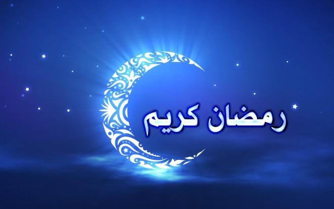 بالصور توبيكات رمضان , اجمل توبيكات بمناسبة شهر رمضان 757 7