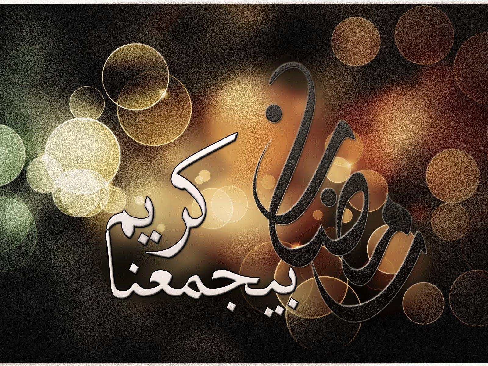 بالصور توبيكات رمضان , اجمل توبيكات بمناسبة شهر رمضان 757 9